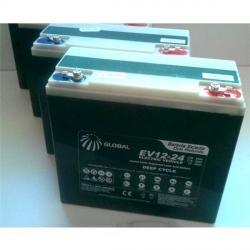 Bateria 24 ah ( Vrla ) para Cadeira de Rodas / Scoters Motorizados